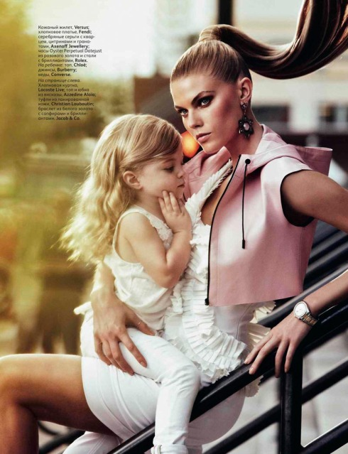 How I Met Your Mother - May 2012 Vogue Russia
